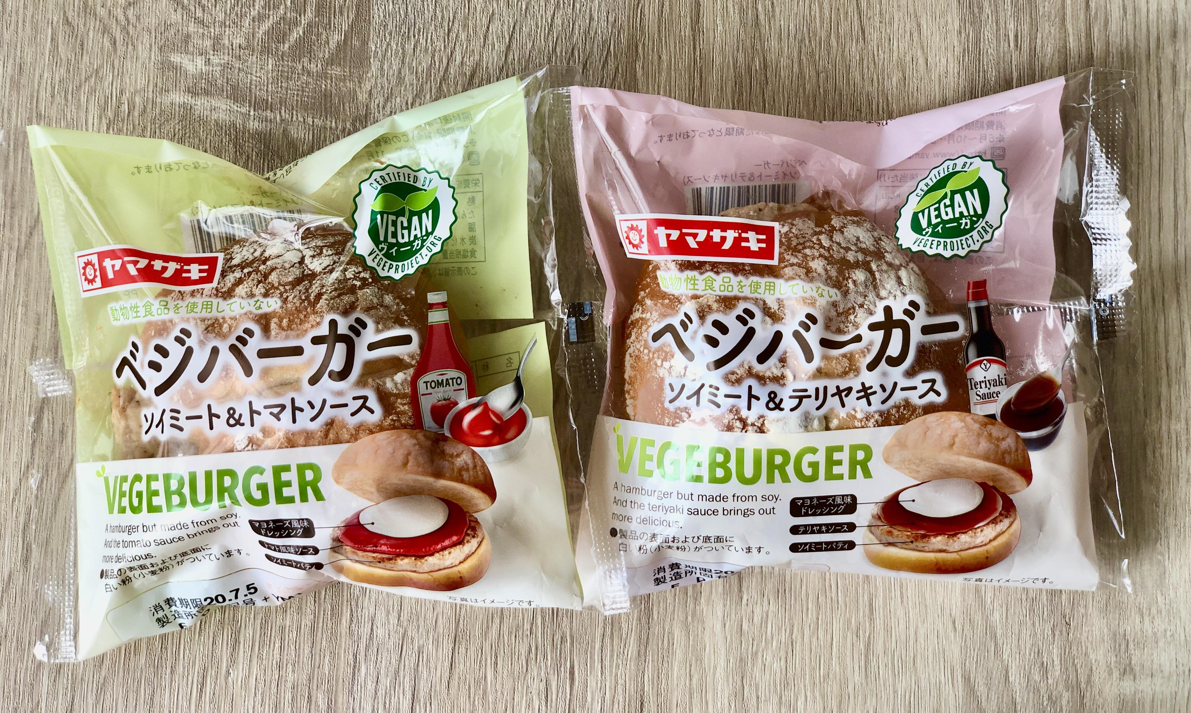 山崎製パンヴィーガンパン